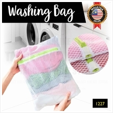 Laundry Washing Bag - Net Wash Bags 1227