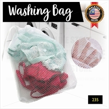 Laundry Washing Bag - Net Wash Bags 235