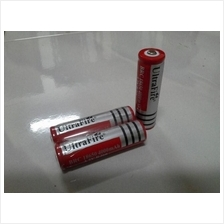 Ultrafire BRC 18650 Rechargeable Li-ion Battery
