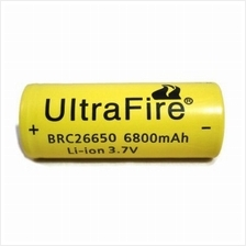 ULTRAFIRE 26650 Rechargeable Li-Ion Battery (6800mAh)