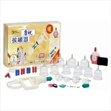 Kangzhu 17 Cup Biomagnetic Chinese Cupping Therapy Set