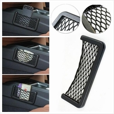 NICE Car seat side back pocket storage string bag Phone iPhone holder