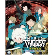 World Trigger Season 1+2 Japanese Anime DVD