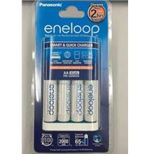 Panasonic Eneloop 2 Hour Quick Charger + 4 AA Rechargeable Batteries