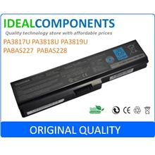 Toshiba Satellite A660 A665 A665D Series Battery