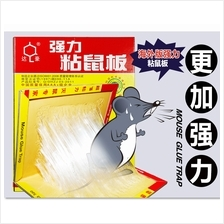 Mouse Glue Trap - Rat Lizard Insect Cockroach Sticky Pad Board Bait