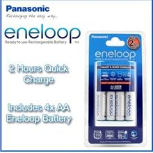 QUICK CHARGER!! + 4x Panasonic Eneloop 2000mAh AA Rechargable Battery