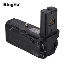 KingMa VG-C3EM Battery Grip Battery Power Handle Grip Holder For SONY A9 A7 II