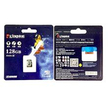 Kingston 128GB Micro SD Card 80MB/s Class 10 + Free Card Reader