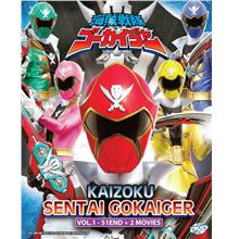Kaizoku Sentai Gokaiger Vol.1-51 End + 2 Movies DVD