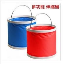 Foldable Water Pail Bucket Barrel 11 Litre Car Wash Picnic Gardening