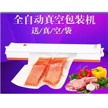 vacuum sealing machine vacuum packaging machine