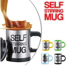 Stainless Steel Easy Self Stirring Mug Auto Mixing Travel Office Home