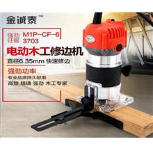Full copper motor trimmer woodworking slotting router
