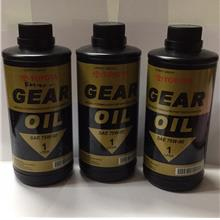 TOYOTA ORIGINAL MANUAL GEAR OIL SAE 75W-90 1L