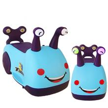 Kids Bugs Snail Ride On Car Toy With Storage Music & Lights