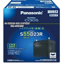 PANASONIC BLUE CAOS HYBRID S55D23R (JAPAN) AUTOMOTIVE CAR BATTERY