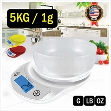 (5KG) Electronic Digital Kitchen Scale Bowl Weighing Kitchen Tool