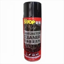 BITOP CARBURETOR CLEANER - 450ml