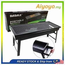 BBQ Grill Pan Outdoor Portable Folding BBQ Charcoal Grill Stand Picnic Barbecu