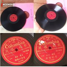 **incendeo** - 1950s Columbia Hong Kong Cantonese 78rpm Vinyl Record