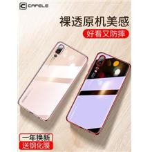 Huawei P20/P30/Pro transparent phone protection case casing cover thin
