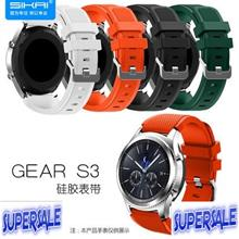 Samsung GEAR S3 Strap Classic Smart Watch Silicone Strap Frontier