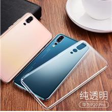 Huawei P20/P20 Pro ultra thin transparent case cover