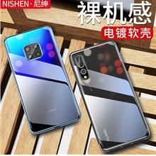 Huawei P20/20 Pro/Mate 20/20 Pro/Nova 3/i transparent casing cover
