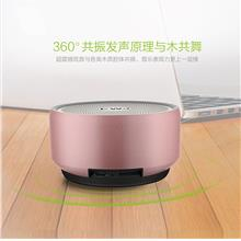 EWA A6 Wireless Bluetooth Speaker