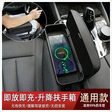 Car wireless charging multi-function armrest box cushion storage box s..