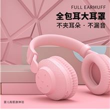 Macaron Wireless Bluetooth Headset