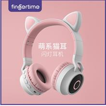 Luminous Cat Ear Wireless Bluetooth Headset