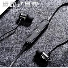 Wireless Sports Bluetooth Headset with Microphone