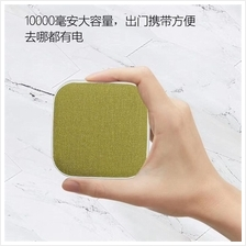 Cloth battery 10000 mah Mobile power 2A fast charging Cloth art batter..