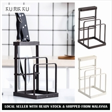 Iron Metal Block Knife Holder Cutting Board Drying Pot Lid Stand Rack