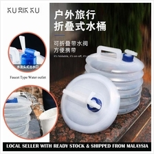 3L Outdoor Camping Foldable Bucket Collapsible Water Bag Container