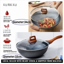 MBH Korea Granite Non Stick With Lid Deep Wok Frying Pan  Induction
