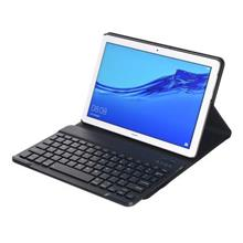 Huawei MediaPad M6 10.8 8.4 bluetooth Keyboard case casing cover