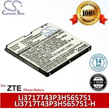 Ori CS ZTN860XL ZTE Anthem 4G N910 / Blade U880 T-U880 Battery