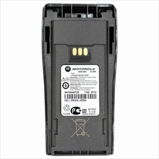 BATTERY MOTOROLA XIR P3688