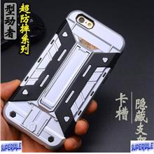 Card Storage Drop Proof Hard Casing Case Cover for iPhone 6 / 6 Plus