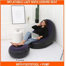 Inflatable Lazy Sofa Leisure Seat With Footstool + Pump - [PURPLE]
