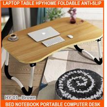 Laptop Table Hpyhome Foldable Anti-slip Bed Notebook - [HY-01 - BROWN]