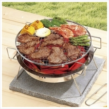 BIGSPOON Bipod Grill Pan 30cm Portable Round BBQ Stove Set S/Steel