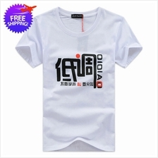 [Bundle 3Pc] Men Letter Print Round Neck Short Sleeve T Shirt