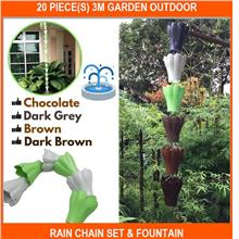 20 PIECE(s) 3m Garden Outdoor Rain Chain SET & Fountain - [CHOCOLATE]