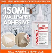 Yibaili 150ml Wallpaper Adhesive Professional Wall Paper Paste Repair