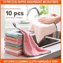 10 PIECE(s) Super Absorbent Microfiber Kitchen Cleaning Cloth Hangable