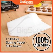 BIGSPOON BAKECRAFT 10 Sheets Set Silicone Oil Baking Paper Non-Stick